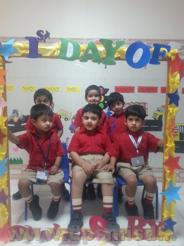Class Nursery - 1st day of Nursery Photo Frame - 2015-2016