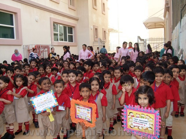 Class Nursery - Trip Around The Campus 2015-2016