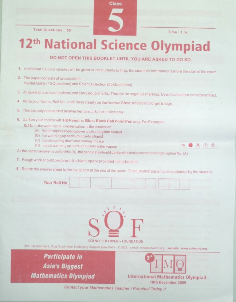 Class 5 National Science Olympiad -12th